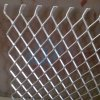 Onebond 20 Quality Years Aluminum Expanded Metal Mesh Panel for Outdoor Wall
