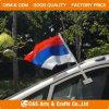 Custom Promotion Polyester Car Flag & Flagpole