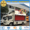 4X2 Foton LED Promotion Display Truck 5 T Outdoor Advertising Veicle