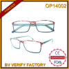 Latest Fashion in Eyeglasses &Optical Frames