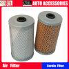 Auto Air Filter, Car Air Filter, Bus Air Filter, Truck Air Filter, Auto Parts Air Filter, Car Parts Air Filter, Truck Parts Air Filter, Air Filter