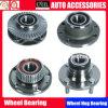 Wheel Hub Bearing, Wheel Bearing