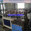 PVC Crust Foam Sheet Production Line