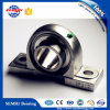 High Precision High Rotation Insert Spherical Bearing with Housing (UC208)