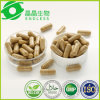Organic Camu Camu Capsules Super Fruit Supplement Camu Camu Capsules