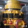 Cone Crusher Popular in Europe (WLCM1380)