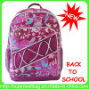 2016 Candy Color Fashion School Backpack Students Bag with Good Quality