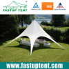 Garden Star Shade with Sofa