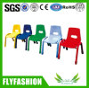 Colorful Kids Furniture School Chair Plastic Chairs (SF-81C)