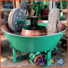 Small Gold Grinding Mill Equipment