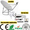 5m 3c2V Satellite F Plug to F Plug Cable (SY090)