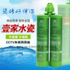 Waterproof Colorful Ceramic Tile Grouting Silicone Sealant