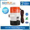 Non-Auto Electric DC Mini Bilge Pump for Sale