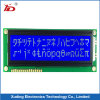 LCD Display White on Blue Character 16*2 COB LCD Module