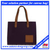 2017 New Designed Lady Handbag Totebag