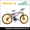 Electric Bike with Orange Mag Wheels