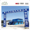 Accommodation Containers/Mobile Container/Prefabricated House as Site Office