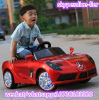 Wholesale Ride on Car Battery Operated Kids Baby Car