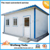 Low Cost Prefab Living House (PH029)