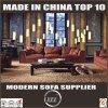 Dubai High Quality 123 Sectional Leather Sofa