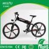 26 Inch Aluminum Folding Electric Bike with Integrated Magnesium Alloy Rim