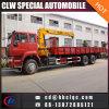 Sino HOWO 10t 12t 6X4 Truck Loader Crane