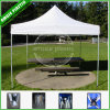White Middle Deck Easy up Canopy for Outdoor Shade