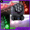 7PCS 12W LED Beam Moving Head Light (LY-307M)
