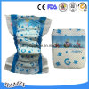 Sunfree Brand Baby Diapers Hot Sell for Nigeria