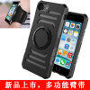 Multifunction Sportif Sward Phone Case for iPhone with Armband