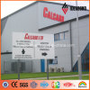 Curtain Wall Color Aluminum Plate (AF-408)
