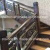 Hotel Lobby Stair Handrail/Balustrade