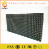Cost- Performance Lintel LED Display P10 Color Changing LED Screen