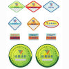 Rotary Printing Self-Adhesive Sticker Label with Cmyk Design