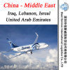 Freight Service Iraq, Lebanon, United Arab Emirates, Isreal -Air Shipper