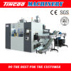 DHD-12L Automatic Extrusion Blow Molding Machines
