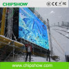 Chipshow P10 Full Color Outdoor LED Display