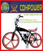 29′motorized Bicycle, Fully-Motorized 2 Stroke Motorized Bicycle.
