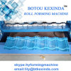 Kexinda Roof Panel Glazed Tile Roll Forming Machine