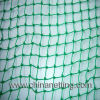 Green Colour Anti-Animal Net (HT-AAN-001)