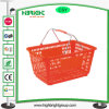 Plastic Shopping Basket with Metal Handle and Tray