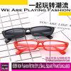 6899 New Fashion Retro Style Small Square Frame Sunglasses