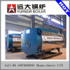 High Efficiency Making Quality Diesel Industrial Boiler Supplier
