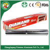 Household Diamond Aluminum Foil Roll