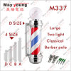 M337 Hot Sell Classical Barber Sign Pole