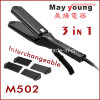 3 in 1 Rechangeble Hair Straightener and Hair Curling Iron