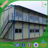Fast Aassembly Steel Prefab Building for Worker Dormitory