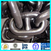 Standard Black Painting Anchor Chain with Stud Link