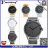Yxl-341 New Design High Quality Quartz Watches Mesh Steel Band Calendar Mens Watch Promotional Luxury Custom Men Watch
