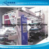 Six Color Series Flexible Printing Machine for Rolling Material